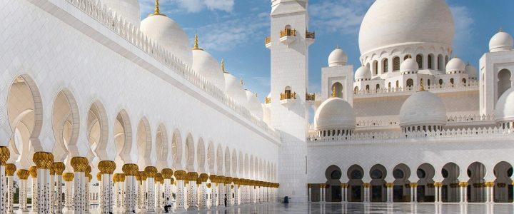 Sciences des religions – Clés pour comprendre l'islam dans sa diversité