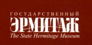 Hermitage_B