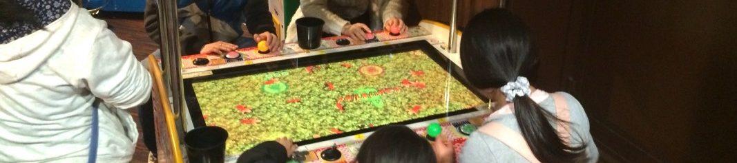 UNIL Gamelab