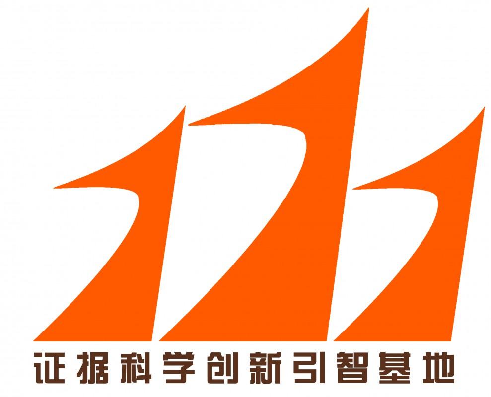 111 Plan logo