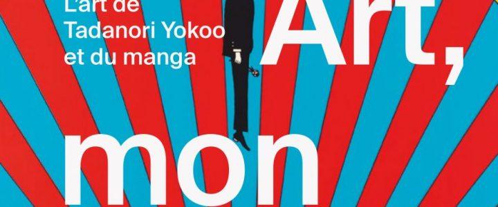Pop Art, mon Amour. L'Art de Tadanori Yokoo et du manga